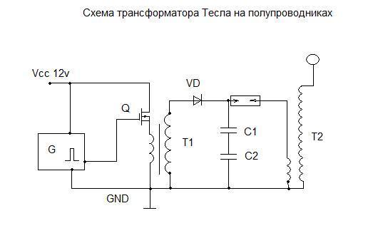 схемы трансформатора Тесла
